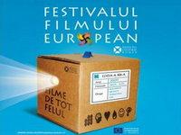 Festivalul Filmului European 2009