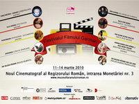 Festivalul Filmului German
