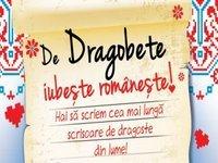 De Dragobete, romanii sunt invitati sa scrie cea mai lunga scrisoare de dragoste din lume