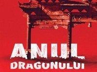 Anul dragonului - un nou documentar HBO Europe produs in Romania
