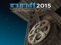 Festivalul International de film Maramures 2015